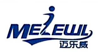 深圳市硕龙户外用品有限公司 最新采购和商业信息