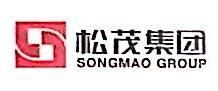 深圳市中运泰科技有限公司 最新采购和商业信息