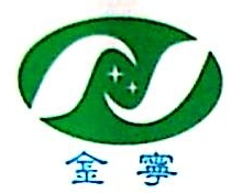 广州市金宁纸业有限公司 最新采购和商业信息