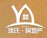 株洲沈氏房地产联合营销有限公司 最新采购和商业信息