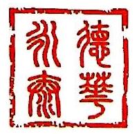 德华永泰(上海)医疗科技有限公司 最新采购和商业信息