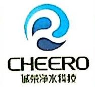 深圳市诚荣净水科技有限公司 最新采购和商业信息