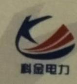 珠海科金电力科技有限公司 最新采购和商业信息