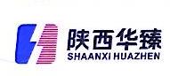 陕西华臻工贸服务有限公司 最新采购和商业信息