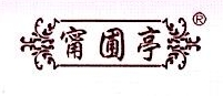 黑龙江省普善医疗器械有限公司 最新采购和商业信息