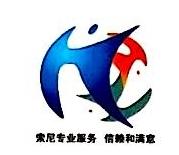 陕西电视台技术开发有限责任公司 最新采购和商业信息