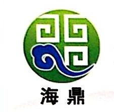 济宁海鼎饲料有限公司 最新采购和商业信息