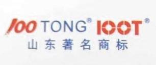 福州亿佰通商贸有限公司 最新采购和商业信息