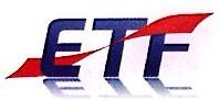 杭州骏基信息技术有限公司 最新采购和商业信息