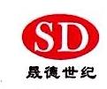 晟德世纪投资管理(北京)有限公司 最新采购和商业信息