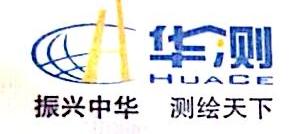 上海华测导航技术股份有限公司 最新采购和商业信息