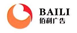 绍兴柯桥佰利广告有限公司 最新采购和商业信息