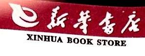 湖南省新华书店有限责任公司永州市分公司 最新采购和商业信息