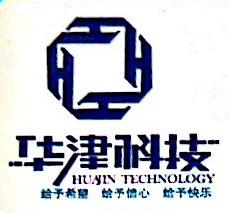 成都华津时代科技股份有限公司 最新采购和商业信息