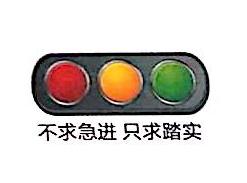 郑州红绿灯电子科技有限公司 最新采购和商业信息
