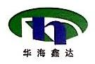 北京华海鑫达医疗技术有限公司 最新采购和商业信息