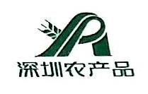 深圳市海吉星投资管理股份有限公司 最新采购和商业信息