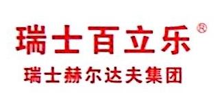 广州市百儿安贸易有限公司 最新采购和商业信息