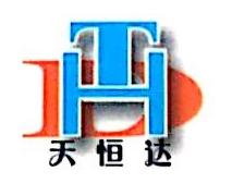 沈阳天恒达商贸有限公司 最新采购和商业信息