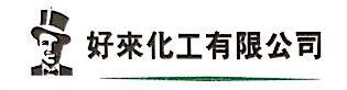 黑龙江亚华威经贸有限公司 最新采购和商业信息