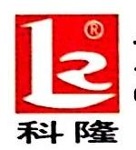 重庆市北碚区科隆工程塑料有限公司
