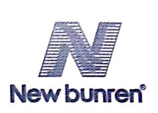 新百伦(中国)体育用品有限公司 最新采购和商业信息