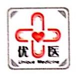 深圳优医汇信息技术有限公司 最新采购和商业信息
