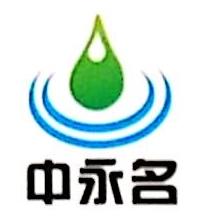 深圳市中永名科技有限公司 最新采购和商业信息