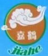 鹤山市清之臣矿泉饮料有限公司 最新采购和商业信息