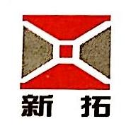 深圳市新拓物业管理有限公司 最新采购和商业信息
