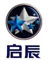 东莞东风南方汽车销售服务有限公司厚街启辰分公司 最新采购和商业信息