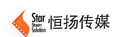 浙江恒扬文化传媒有限公司