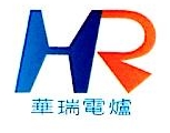 陕西华瑞电炉有限公司 最新采购和商业信息