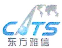北京东方雅信软件技术有限公司 最新采购和商业信息