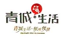 内蒙古青城网络科技有限公司 最新采购和商业信息