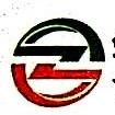 广州镱洲和贸易有限公司 最新采购和商业信息