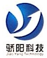 湖南骄阳科技有限公司 最新采购和商业信息