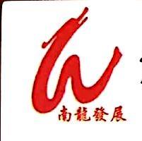 漳州市龙成混凝土有限公司 最新采购和商业信息