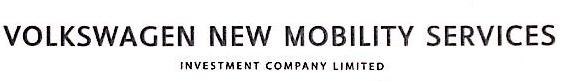 大众汽车新动力投资有限公司 最新采购和商业信息