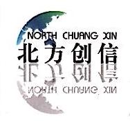 上海凯富时实业有限公司 最新采购和商业信息