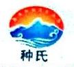 衡水种氏金属制品有限公司 最新采购和商业信息