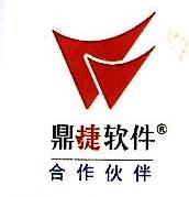 肇庆市易诚管理软件有限公司 最新采购和商业信息