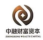 中融财富资本管理(北京)有限公司 最新采购和商业信息