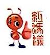 北京万向红蚂蚁科技发展有限公司 最新采购和商业信息
