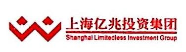 上海荣悦投资有限公司