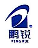 深圳鹏锐信息技术有限公司 最新采购和商业信息