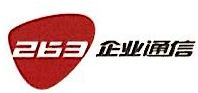 北京二六三企业通信有限公司 最新采购和商业信息