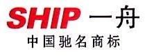 天津一舟科技有限公司 最新采购和商业信息