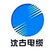 广州市同联电力设备有限公司 最新采购和商业信息