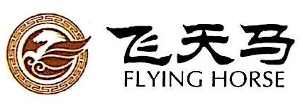 大埔飞天马音乐有限公司 最新采购和商业信息